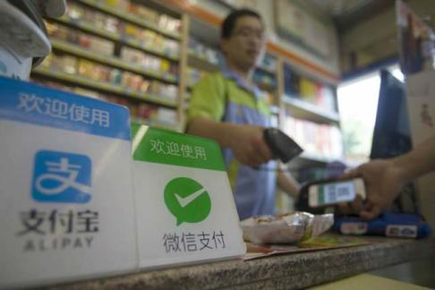 alipay-wechat-payment