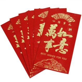 OEM-Recycled-Paper-Red-Packet-with-Logo
