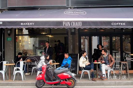 Pain chaud window
