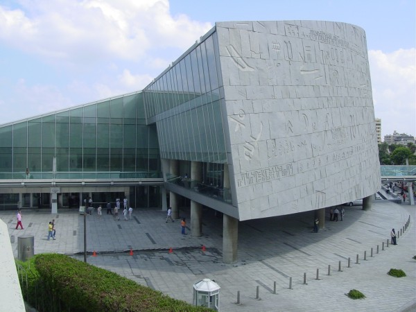 Bibliotheca_Alexandrina_plaza_003